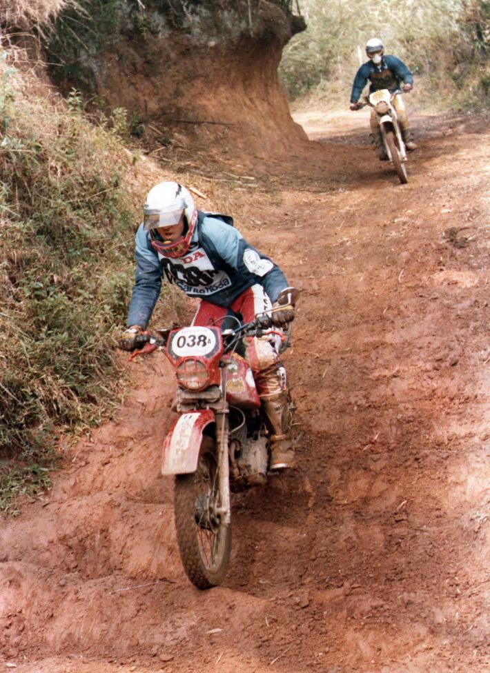 1983-trilha-ClaudioFigueiredo