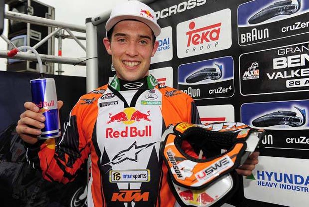 zOpt_SimpsonInterview_MxGp4Ben (1)